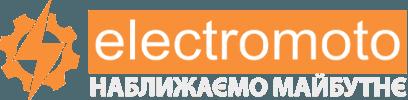 Электромотоциклы и электроскутеры Skaut